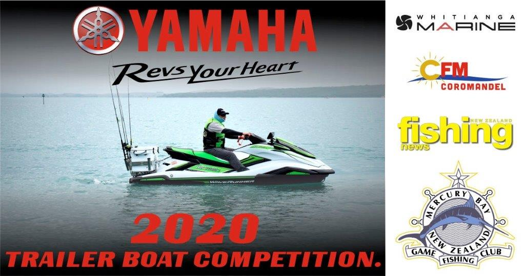 Yamaha Trailer Boat Tournament